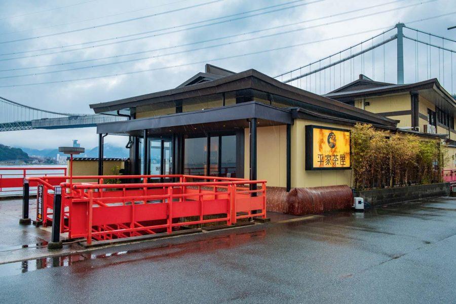 exterior of Japanese restaurant in Yamaguchi, Japan