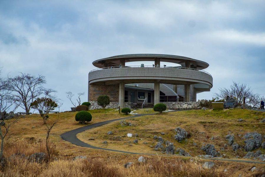 observatory at Akiyoshidai Plateau views in Yamaguchi, Japan
