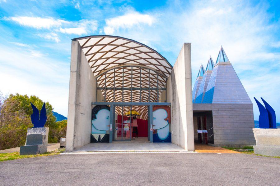 exterior of tokoro modern art museum in ehime, Japan