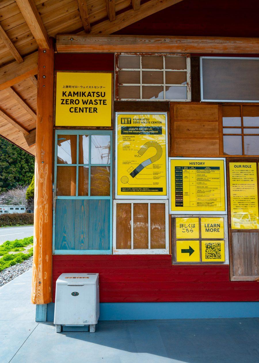 History and vision of the Kamikatsu Zero Waste Center