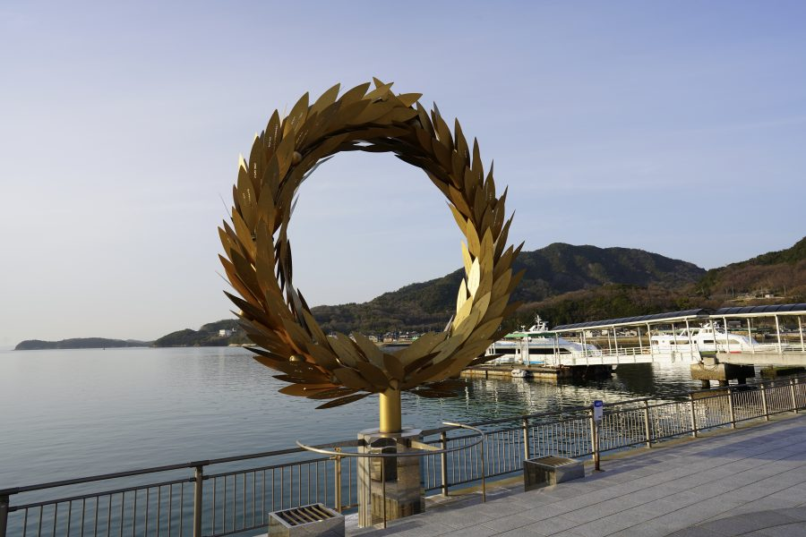 Japanese outdoor sculpture and design on art island, Shodoshima, in Japan