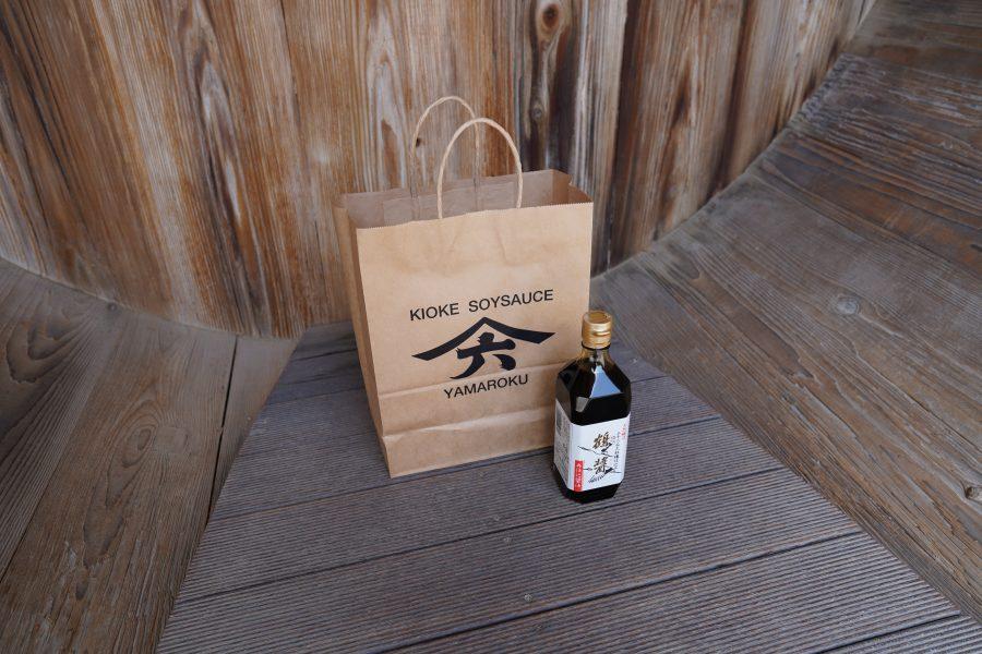 japanese soy sauce kioke